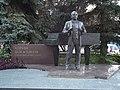 Симферополь. Памятник Юрию Богатикову..JPG