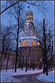 Солевая башня.jpg