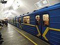 Станція метрополітену «Вокзальна» 7.jpg