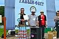 Табын-фест 2017-0578.jpg