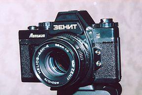 Объектив Зенит МС Гелиос 40-2C Canon 85 mm F/1.5