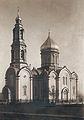 Храм Святой Троицы.jpg