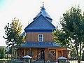 Церква Успіння Богородиці.Нижнє Синьовидне (2).jpg