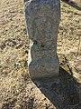 Шнирів могила 02.jpg