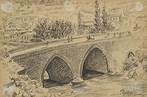 Red Bridge, Yerevan - Image: Կարմիր կամուրջ