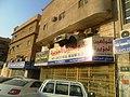 إحدى المحلات التجارية في حي الديرة بالرياض.JPG