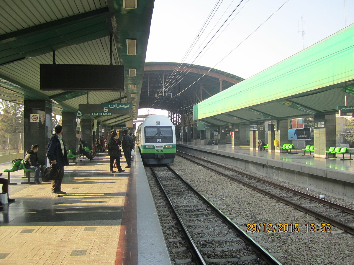 South Eastern University >> Karaj Metro Station - Wikipedia