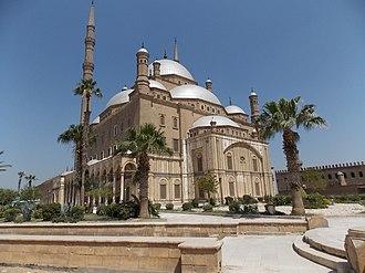 Mosque of Muhammad Ali - Image: جامع محمد علي