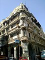عمارات بورسعيد - شارع أوجينى وشربين.jpg