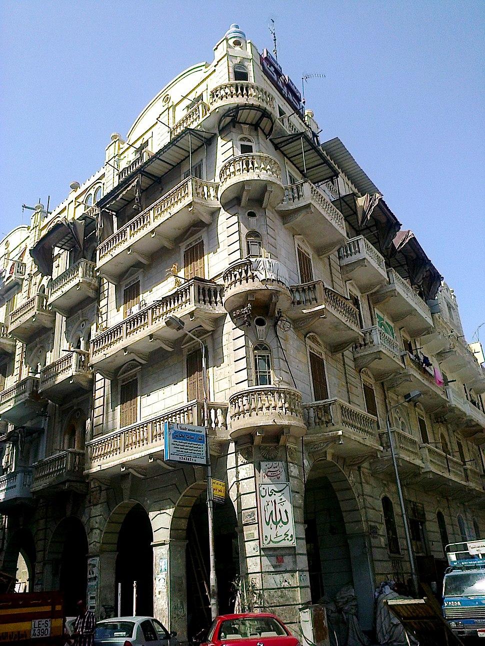 عمارات بورسعيد - شارع أوجينى وشربين