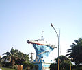 مجسمه ناوشکن جماران در منجیل.JPG