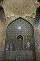 مسجد وکیل -شیراز ایران- 19- Vakil Mosque in shiraz-iran.jpg