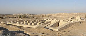 Dahan-e Gholaman - Image: نمایی از دهانه غلامان