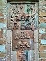 বাঘা মসজিদের দেয়ালে পোড়া মাটির ফলক (৫).jpg