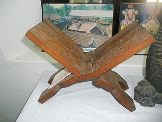 Rehal (book rest) - A wooden book rest (Rehal)