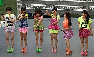 Fairies (Japanese group)