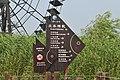 中国江苏省苏州市吴中区 China Jiangsu Province, Wuzhong China Xinji - panoramio (11).jpg