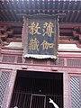 中國山西太原古蹟S217.jpg