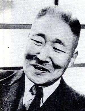 Shinpei Nakayama - Shimpei Nakayama