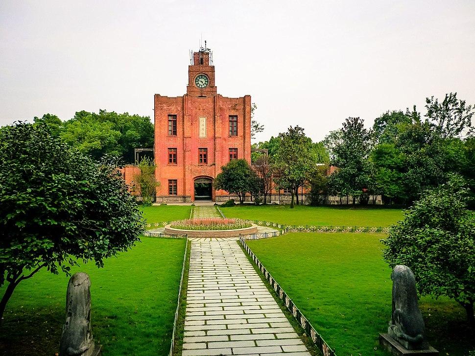 之江大学一景