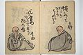 俳諧三十六歌僊-The Thirty-six Immortals of Haikai Verse (Haikai sanjūrokkasen) MET 2013 665 09.jpg