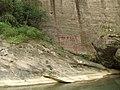 六曲 - The Sixth Bend - 2010.09 - panoramio.jpg