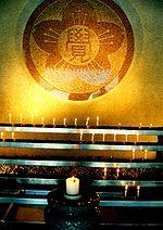 円応教祭壇Img380 97-04.jpg