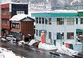 冬の根尾郵便局 - panoramio.jpg