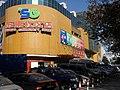 南京雨花东路苏果超市 - panoramio.jpg