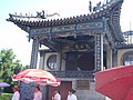 古戏台 - panoramio.jpg