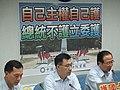 台灣在野黨國民黨就維護南中國海主權召開記者會 01.jpg