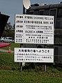 大利根飛行場 - panoramio.jpg