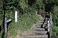 大黒山登山口 - panoramio.jpg