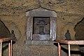 威光寺弁天洞窟 - panoramio (16).jpg