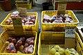 宮古青果市場 (16419280355).jpg
