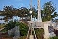 旧海軍司令部壕 - panoramio.jpg