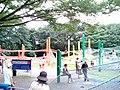 昭和記念公園 虹のハンモック - panoramio.jpg