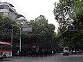 桂林市街道景色 - panoramio (6).jpg