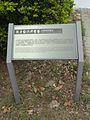 桃園觀音白沙岬燈塔 38 (14979358339).jpg