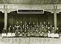 民國九年八月蒙藏院招待外蒙王公全體攝影.jpg