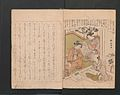 画本宝能縷-Picture Book of Brocades with Precious Threads (Ehon takara no itosuji) MET JIB88 008.jpg