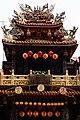 萬華集義宮 Wanhua Jiyi Temple - panoramio.jpg