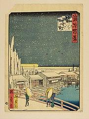 Tokifune-chō