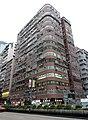 金輪大廈 Kingland Apartments 彌敦道 Nathan Road 弼街 Bute Street, 2018.jpg