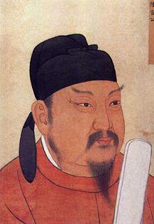 Lu Zhi (Tang dynasty)