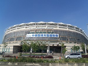 Yunlin County - Douliu Baseball Stadium