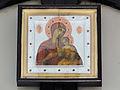 041012 Detail Orthodox church of St. John Climacus in Warsaw - 10.jpg