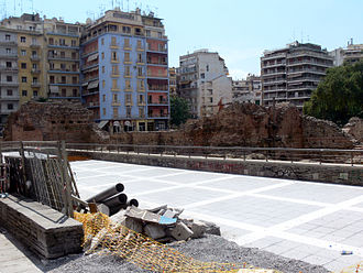 Byzantine Greece - Remains of the Palace of Galerius in Thessaloniki (Navarinou Square), near the Hippodromus where the Massacre of Thessalonica took place during the reign of Theodosius I.