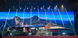 Defense industry of Taiwan