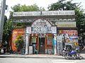 09098JfSan Marcelino Street Ermita Manila Ayala Boulevardfvf 11.jpg